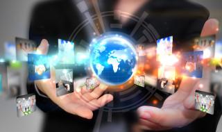 Nowe technologie wykorzystywane w organizacjach pozarządowych